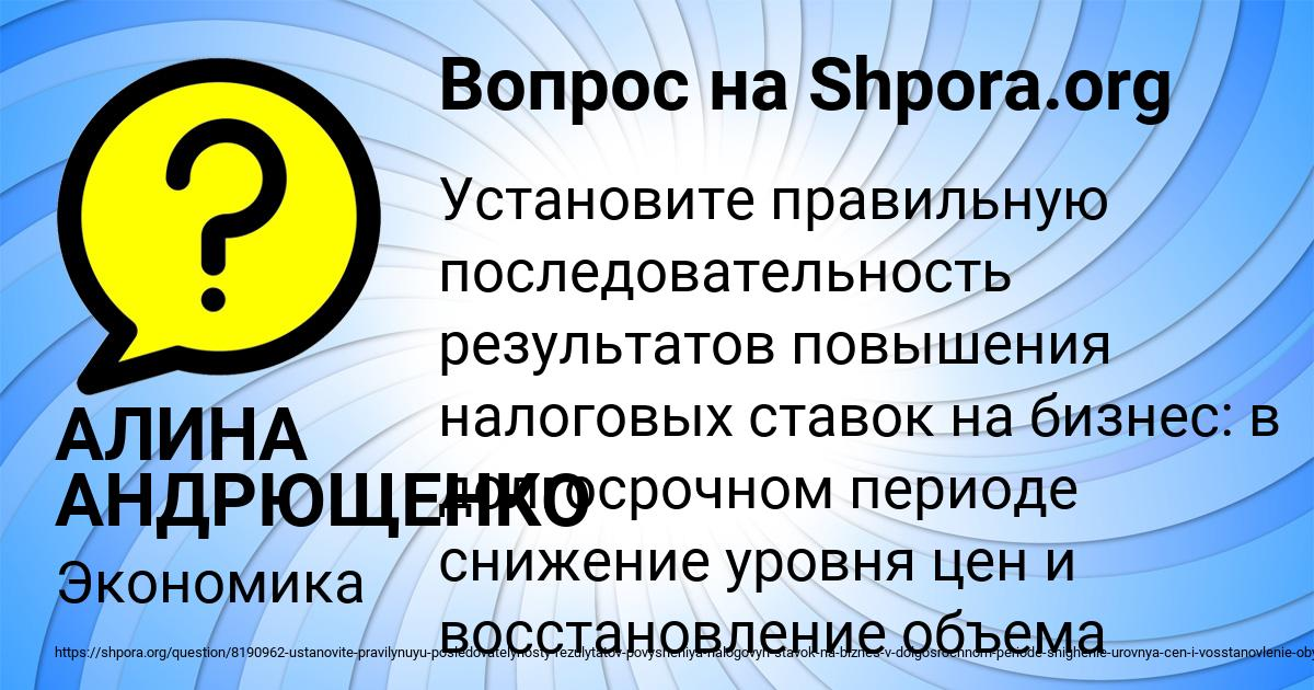 Картинка с текстом вопроса от пользователя АЛИНА АНДРЮЩЕНКО